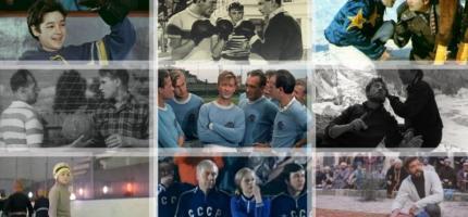 Тест! Сможете вспомнить эти 10 советских фильмов о спорте?
