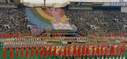 Тест! Только родившийся в СССР сможет ответить на все 10 вопросов об Олимпийских играх 1980 года