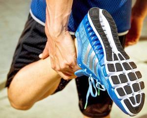 Беговые кроссовки Adidas ClimaCool