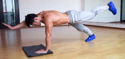 Вариация упражнения планка